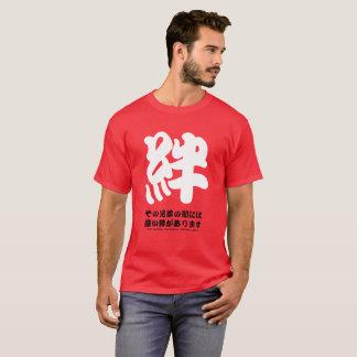 Artes japoneses Kizuna de la espada de Oklahoma, Camiseta
