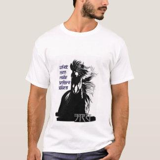 Ashwa - poder de caballo camiseta