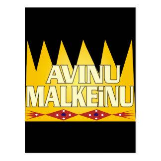 Avinu Malkeinu Postal
