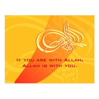 Ayuda de motivación Alá de la ayuda de Bismillah Postal