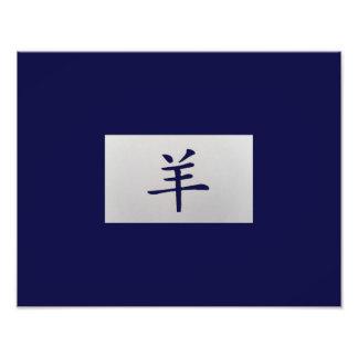 Azul chino de la cabra de la muestra del zodiaco fotos