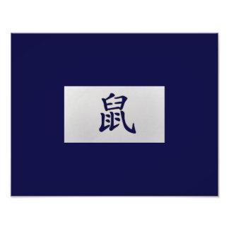 Azul chino de la rata de la muestra del zodiaco foto