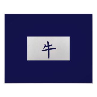 Azul chino del buey de la muestra del zodiaco arte fotografico