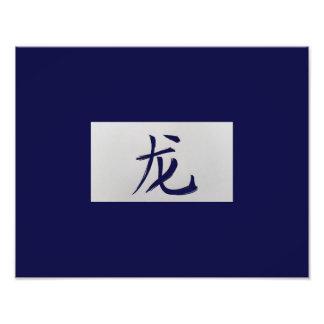 Azul chino del dragón de la muestra del zodiaco fotografias