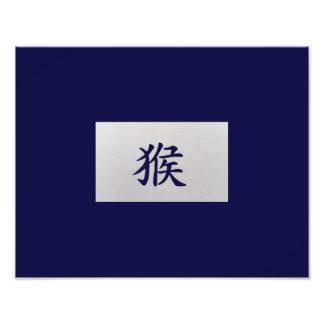 Azul chino del mono de la muestra del zodiaco fotografías
