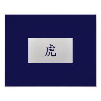 Azul chino del tigre de la muestra del zodiaco fotografia