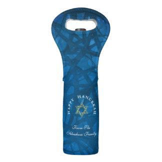 Azul y oro elegantes Jánuca Bolsa Para Vino