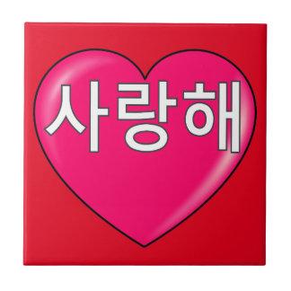 Azulejo Coreano - te amo