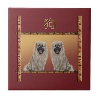 Azulejo Pekingese en el Año Nuevo chino del diseño
