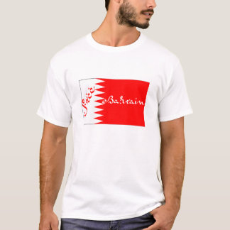 Bahrein libre camiseta