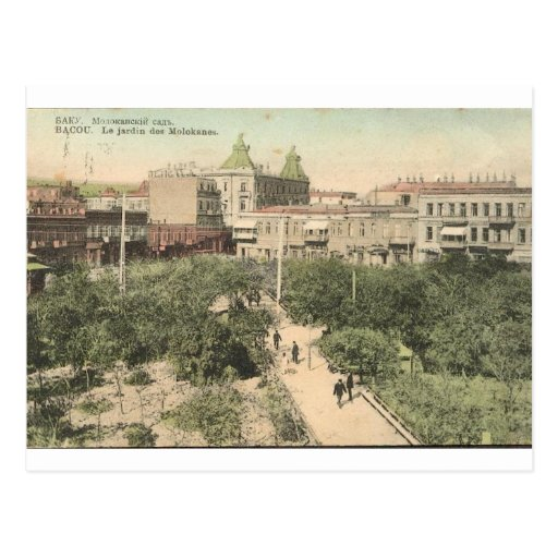 Baku vieja - Molokanskiy tristes Postal