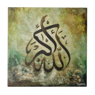 ¡Baldosa cerámica de Alá-u-Akbar - REGALO islámico Azulejo Cuadrado Pequeño