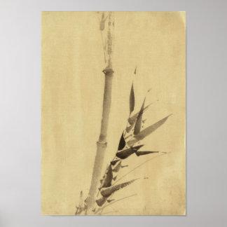Bambú, bella arte del japonés de Hokusai