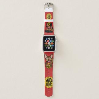 Banda de reloj afortunada del Pin Apple del minuto