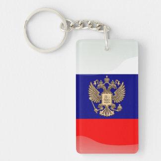 Bandera brillante rusa llavero rectangular acrílico a doble cara