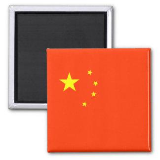 Bandera de China Imán Cuadrado