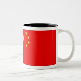 Bandera de China Taza De Dos Tonos