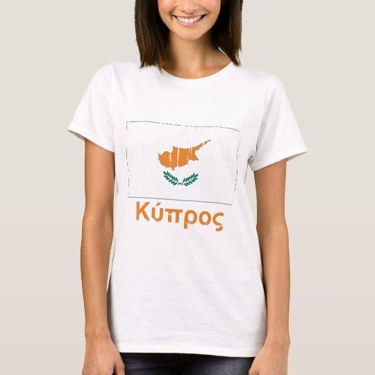 Bandera de Chipre Camiseta