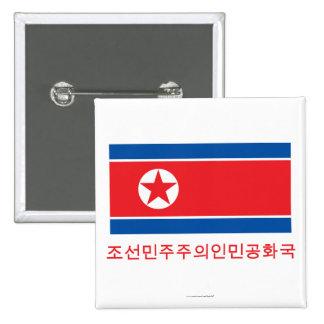 Bandera de Corea del Norte con nombre en coreano Chapa Cuadrada