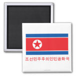 Bandera de Corea del Norte con nombre en coreano Iman De Frigorífico