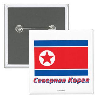 Bandera de Corea del Norte con nombre en ruso Pin