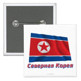 Bandera de Corea del Norte que agita con nombre en Chapa Cuadrada