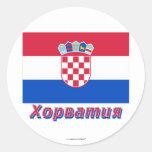 Bandera de Croacia con nombre en ruso Etiqueta Redonda