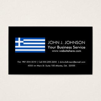 Bandera de Grecia Tarjeta De Negocios