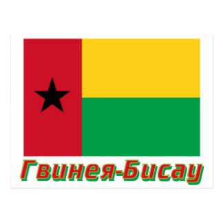 Bandera de Guinea-Bissau con nombre en ruso Postal
