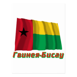 Bandera de Guinea-Bissau que agita con nombre en Postal