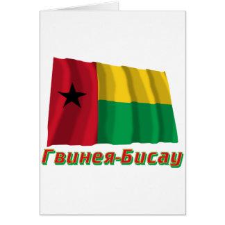Bandera de Guinea-Bissau que agita con nombre en Tarjeta De Felicitación