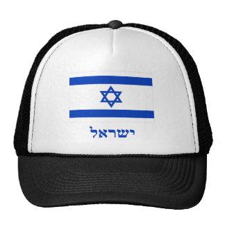 Bandera de Israel con nombre en hebreo Gorro