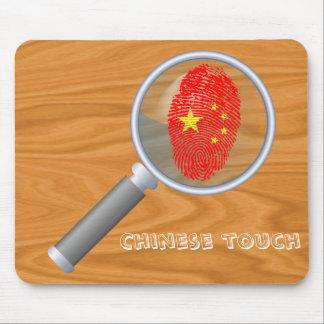 Bandera de la huella dactilar del tacto del chino alfombrilla de ratón