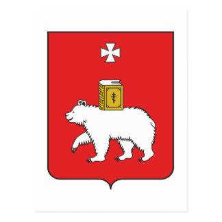Bandera de la ondulación permanente Krai Postal