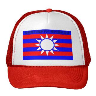 Bandera de la República de China 3, 被解開的國家的中華民國的美國 Gorra