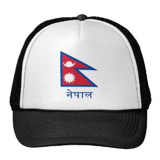 Bandera de Nepal con nombre en Nepali Gorro De Camionero