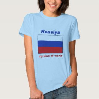 Bandera de Rusia + Mapa + Camiseta del texto