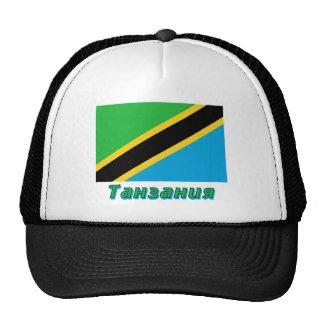 Bandera de Tanzania con nombre en ruso Gorra