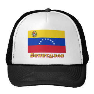 Bandera de Venezuela con nombre en ruso Gorras De Camionero