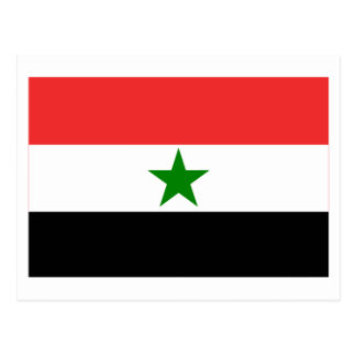Bandera de Yemen (1962-1990) Postal