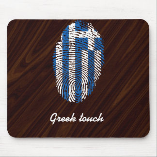 Bandera griega de la huella dactilar del tacto alfombrilla de ratón