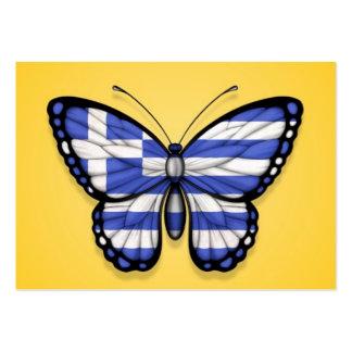 Bandera griega de la mariposa en amarillo plantillas de tarjeta de negocio