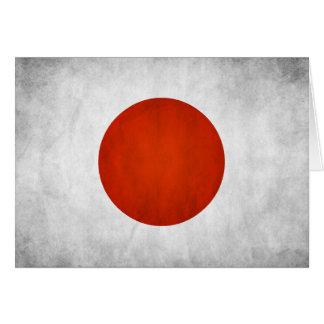 Bandera japonesa tarjeta de felicitación