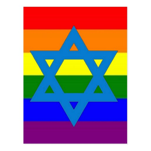 Bandera judía del orgullo gay postal