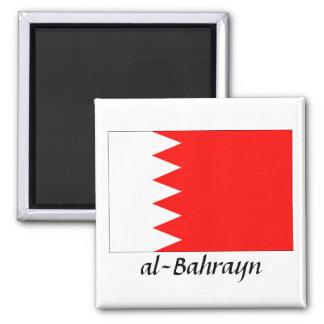 "Bandera nacional ""al-Bahrayn "" de Bahrein Imán"