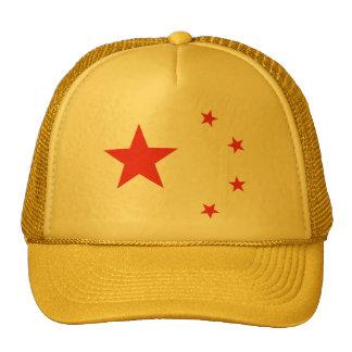 """Bandera """"obra clásica """" de China Gorro De Camionero"""