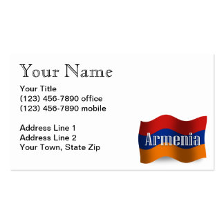 Bandera que agita de Armenia Tarjetas De Visita