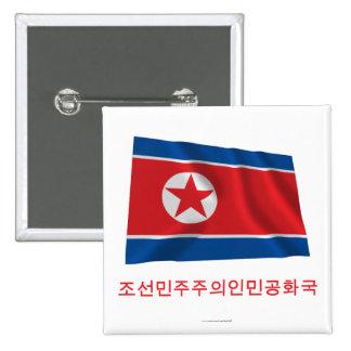 Bandera que agita de Corea del Norte con nombre en Chapa Cuadrada 5 Cm