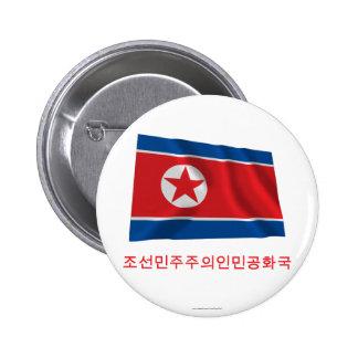 Bandera que agita de Corea del Norte con nombre en Chapa Redonda De 5 Cm