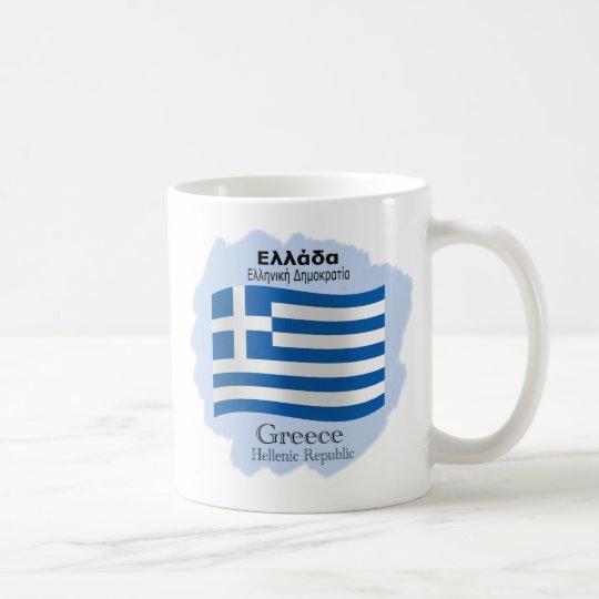 Bandera que agita de Grecia Taza De Café